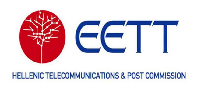 Προγραμματισμένη Διακοπή Υπηρεσιών Μητρώου Ονομάτων Internet [.gr]
