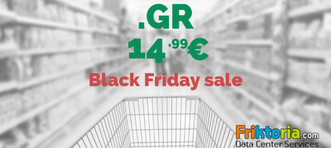 Black Friday Sale – .GR domain name