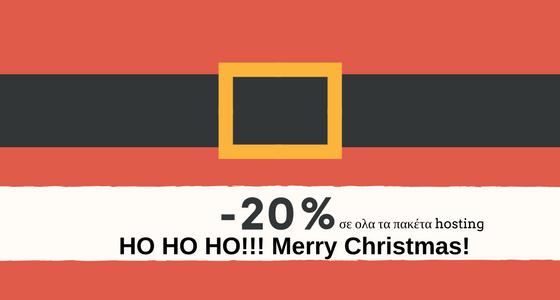 Xmas Offer -20% !!!